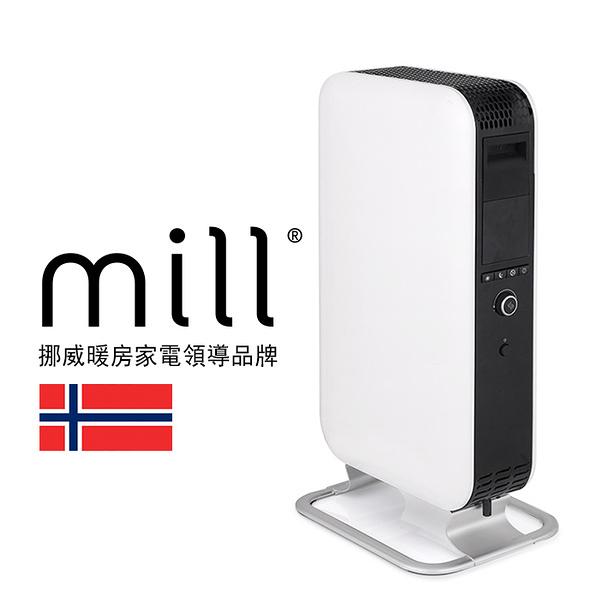 挪威 mill 葉片式電暖器 AB-H1500DN【適用空間6-8坪】