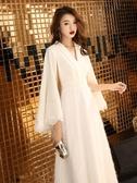 禮服洋裝 西裝式女新款白色長款主持人長袖氣質宴會 - 紓困振興~~全館免運