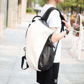 後背包男 2018新款韓版休閒男包 餃子包潮流學生書包 中學生書包 雙肩背包 米蘭街頭