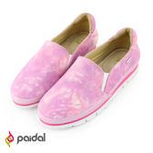 Paidal 嘻皮渲染輕運動休閒鞋-紫桃紅