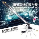 【超值組】安伯特 噴射龍強力噴水槍+多功能伸縮水管組【DouMyGo汽車百貨】