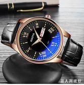 男士手錶 防水時尚新款韓版潮流學生夜光石英腕錶非機械錶送男友 DR22677【男人與流行】