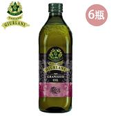 【義大利Giurlani】喬凡尼葡萄籽油(1000ml)x6瓶