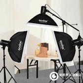 攝影棚小型閃光燈250W柔光燈產品靜物補光棚證件照攝影燈套裝