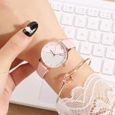 手錶 小清新手錶女真皮時尚潮流防水學生韓版簡約休閒女錶超薄【新品特賣】