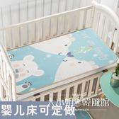 涼席隔尿墊 新生兒夏季冰絲隔尿墊嬰兒防水可洗床墊大號兒童透氣寶寶防尿床單-大小姐韓風館