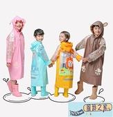 兒童可愛動物雨衣幼稚園男女童寶寶小孩雨披小中大童加厚帶書包位【風鈴之家】