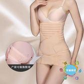 (中秋特惠)束腰帶產后剖腹產專用產婦束縛帶兩用透氣順產護理塑身形束腹