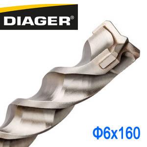 法國DIAGER 四溝三刃水泥鑽尾鑽頭 可過鋼筋四溝鋼筋鑽頭 6x160mm