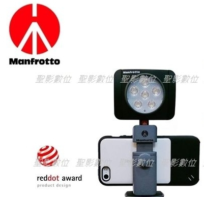曼富圖 Manfrotto TWISTGRIP 鋁合金 萬用手機夾 (最寬8.2cm) 附冷靴座【Twist Grip Clamp 】MTWISTGRIP