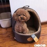 狗窩 狗窩蒙古包小狗的窩寵物床室內小中型犬泰迪狗屋保暖比熊冬天四季 新品