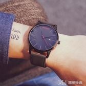 時尚潮手錶男學生韓版簡約休閒男士手錶大錶盤防水石英錶日歷皮帶   瑪奇哈朵