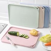 家用素色塑料切菜板廚房防霉砧板水果菜板野餐案板宿舍迷你小砧板