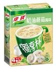 康寶獨享杯湯奶油蘑菇13g*4(盒裝)...