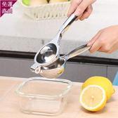 手動榨汁器 手動家用迷你簡易取果汁便攜手壓擠檸檬神器夾子橙子壓擠壓  快速出貨