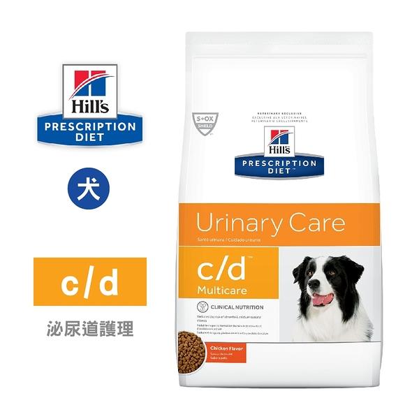 希爾思 Hills 犬用 c/d Multicard 17.6LB 泌尿道護理配方 處方 狗飼料