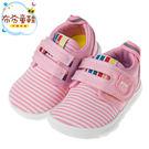 《布布童鞋》日本IFME輕量粉色條紋寶寶...
