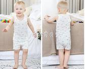 男童背心 兒童薄無袖背心套裝男童0-6歲女寶寶嬰兒純棉 珍妮寶貝