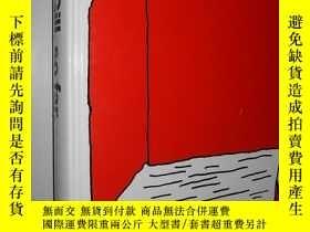 二手書博民逛書店Bob罕見Gill, So Far 鮑勃.吉爾 英文原版精裝12