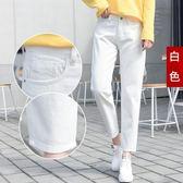2018春夏牛仔褲女寬鬆韓版新款高腰顯瘦原宿bf風學生九分直筒褲DSHY
