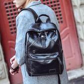 後背包 男雙肩包 學生書包背包電腦包旅行包【非凡上品】j641