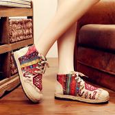 馬丁靴民族風高幫鞋 棉麻休閒防滑短靴《小師妹》sm734