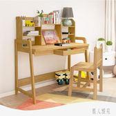 學習桌學生寫字桌椅套裝小學生寫字臺可升降楠竹兒童書桌CC4256『麗人雅苑』