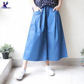 American Bluedeer-休閒闊腿褲(魅力價) 春夏新款