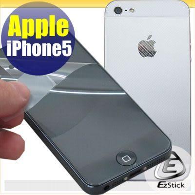 【EZstick】APPLE IPhone 5 專用 HC鏡面螢幕貼+專用機身貼 組合