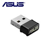 【限時至0514】 ASUS 華碩 USB-AC53 NANO AC1200 無線 USB網卡