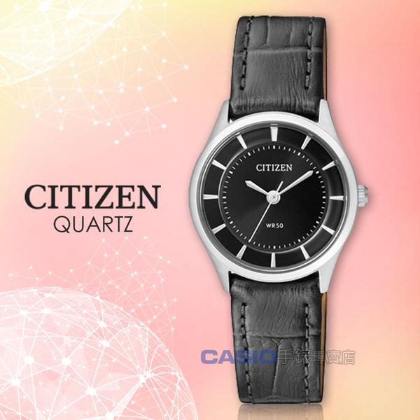 CITIZEN星辰_手錶專賣店 _ER0207-09E_石英女錶_小牛皮錶帶_黑_防水_全新品