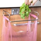不鏽鋼垃圾袋掛架 門背 廚房 多功能 毛巾 掛鉤 懸掛 瀝乾 掛袋 垃圾 廚餘 分類【T027】米菈生活館