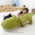 鱷魚抱枕靠墊可愛毛絨igo