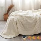 雙層北歐條紋魔法絨毛毯加厚毯子秋冬保暖羊羔絨空調毯【淘嘟嘟】