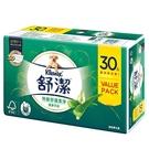舒潔 蘆薈特級舒適抽式衛生紙100抽*30包【愛買】