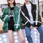 外套新款學院風開春秋韓版寬鬆bf百搭短款學生情侶裝 完美情人精品館
