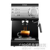 泡茶機 Donlim/東菱 DL-KF6001咖啡機家用小型意式半全自動蒸汽式打奶泡 1995生活雜貨NMS