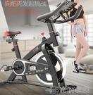 健身車 家用室內健身車超靜音女性全身運動自行車健身房器材【快速出貨】