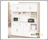 {{ 海中天休閒傢俱廣場 }}  C-33   摩登時尚 餐廳系列 824-3 祖迪白色5.3尺石面碗碟櫃(上+下)