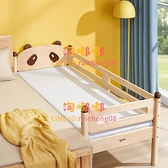 拼接床嬰兒實木拼接小大床加床邊床帶護欄延寬【淘嘟嘟】