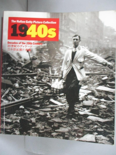 【書寶二手書T4/攝影_JBJ】Decade of 20th Century-1940s_Nick Yapp