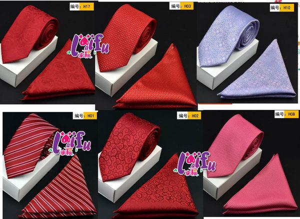 ★草魚妹★K919領帶拉鍊領帶7CM中版領帶方便領帶,單領帶售價170元