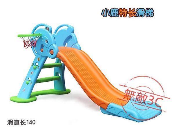 滑梯兒童戶外滑梯室內家用幼兒園滑梯寶寶滑梯jy加長可折疊溜滑梯快速出貨下殺89折