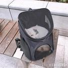 寵物外出包 貓包外出便攜寵物背包透氣胸前...
