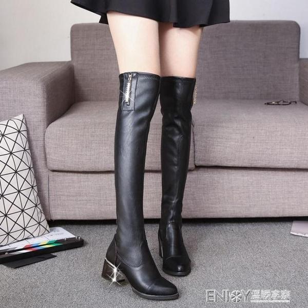 秋冬韓版女靴子高筒靴膝上靴側拉錬長筒彈力粗中跟皮靴 檸檬衣舎