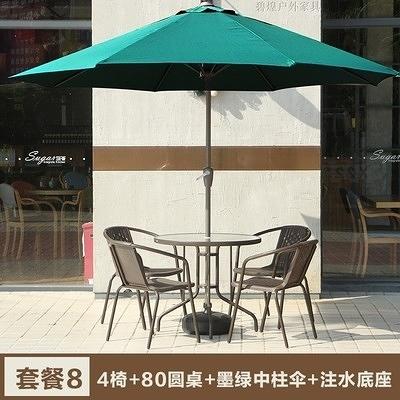 戶外桌椅庭院鐵藝咖啡室外桌椅遮陽組合露天陽台休閒藤外擺桌椅傘