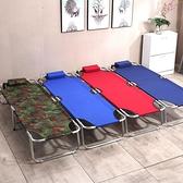 折疊床單人辦公室午休午睡床醫院陪護床戶外便攜行軍床兒童簡易床