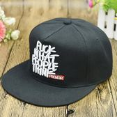 棒球帽 帽子男女 新款字母刺繡 通用英文太陽帽 情侶帽子鴨舌帽《印象精品》yx265