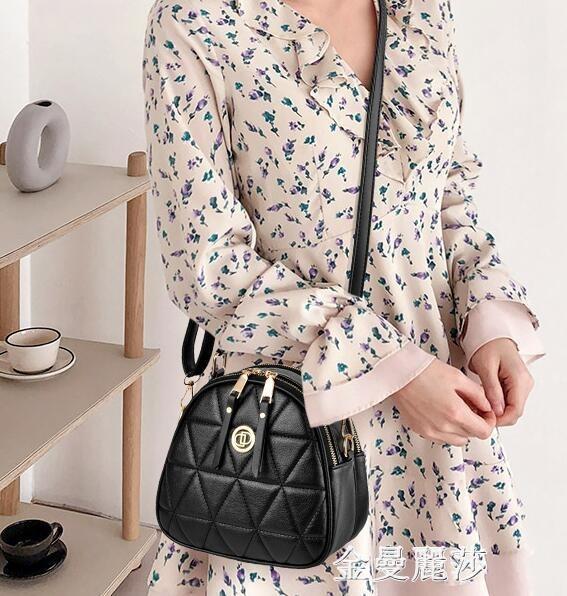 菱格包包女單肩包今年流行新款潮側背包女包圓三層ins網紅 極簡雜貨