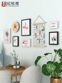 照片牆 簡約現代照片牆裝飾客廳相框牆麻繩夾子相冊牆創意掛牆組合連體掛T 聖誕交換禮物